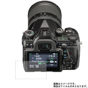 PENTAX K-1 Mark II 用 反射防止ノンフィラータイプ液晶保護フィルム ポスト投函は送...