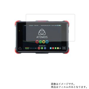 ATOMOS NINJA FLAME 用 7 反射防止 ノンフィラータイプ 液晶保護フィルム ポスト...