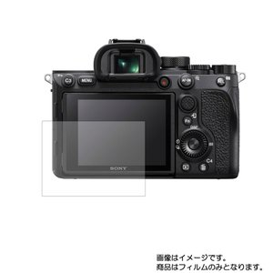 SONY α7R IV ILCE-7RM4 用 高機能反射防止 液晶保護フィルム ポスト投函は送料無...