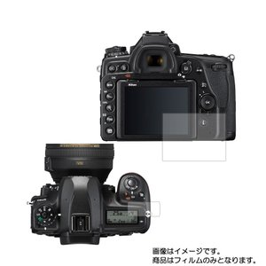 Nikon D780 用 高機能反射防止 液晶保護フィルム ポスト投函は送料無料