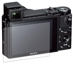 【特徴】  ・透明なクリアタイプの防指紋フィルムです。  ・液晶画面をほこりやキズから守るハードコー...