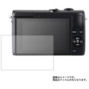 CANON EOS M100 用 防指紋 光沢 液晶保護フィルム ポスト投函は送料無料