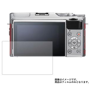 【特徴】  ・画面が見やすい透明なクリアタイプの防指紋フィルムです。  ・画面をほこりやキズから守る...