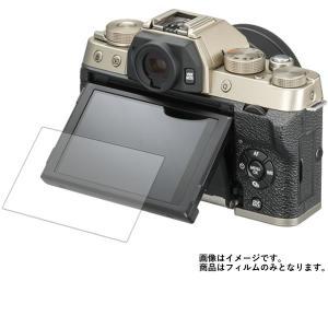 FUJIFILM X-T100 用 防指紋 光沢 液晶保護フィルム ポスト投函は送料無料