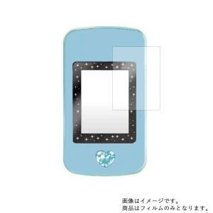 【特徴】                             ・目に優しいブルーライトカットフィ...