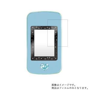 【特徴】  ・目に優しいブルーライトカットフィルム☆クリアタイプ  ・乳白色にならないクリアタイプの...
