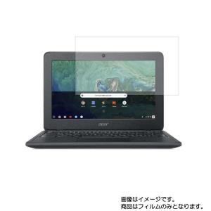 2枚セット Chromebook 11 C732LT-F14N 2018年12月モデル 用 10 ブ...