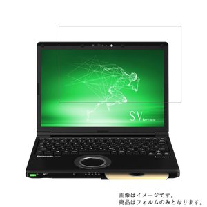 Let'snote SV8 CF-SV8 2019年夏モデル 用 10 すべすべタッチの抗菌タイプ光...