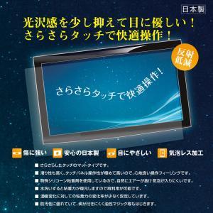 Apple MacBook 12インチ 2017年モデル 用 10 反射防止 マットバブルレス液晶保護フィルム mobilewin 02
