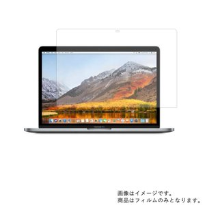MacBook Pro 13インチ Touch Bar搭載 2019年モデル 用 N35 反射防止マ...