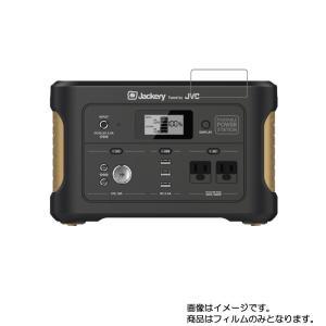 2枚セット JVC BN-RB6-C/BN-RB5-C/BN-RB3-C 用 防指紋 光沢 液晶保護...