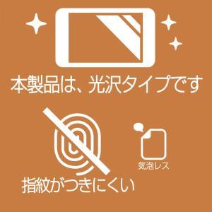 2枚セット JVC BN-RB6-C/BN-RB5-C/BN-RB3-C 用 防指紋 光沢 液晶保護フィルム ポスト投函は送料無料 mobilewin 04