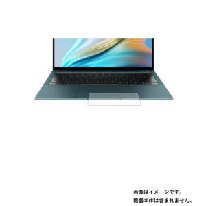 HUAWEI MateBook X Pro 2021 用 反射防止ノンフィラータイプ タッチパッド専...