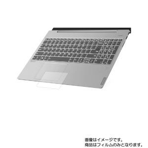 IdeaPad S540 15.6インチ 2019年4月、6月モデル 用 高機能反射防止 タッチパッ...