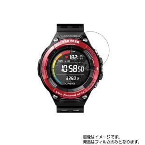 2枚セット CASIO PRO TREK Smart WSD-F21HR 用 高硬度9H 液晶保護フ...