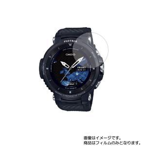2枚セット CASIO PRO TREK Smart WSD-F30 用 反射防止マット 液晶保護フ...