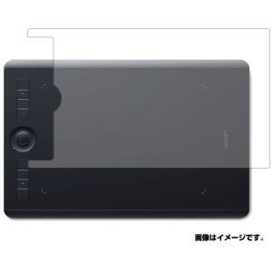 Wacom Intuos Pro Medium PTH-660/K0 用 N40 高硬度9Hフィルム...