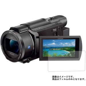 SONY FDR-AX60 用 スムースタッチの衝撃吸収 フッ素加工 光沢 液晶保護フィルム ポスト...