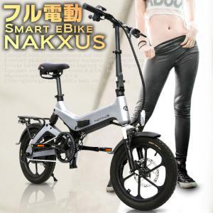 フル電動自転車 16インチ 折りたたみ サスペンション 36V8.7Ahリチウムバッテリー 一体型フレーム アクセル付き 折畳 電動自転車【公道走行不可】[NAKXUS] mobimax