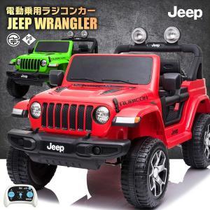 乗用玩具 乗用ラジコン JEEP ラングラー ルビコン ジープ正規ライセンス ペダルとプロポで操作可能な電動ラジコンカー 乗用ラジコンカー 電動乗用玩具|mobimax