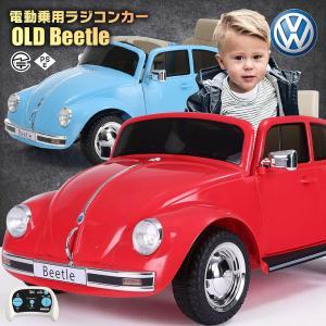 乗用玩具 乗用ラジコン 旧車 ビートル フォルクスワーゲン Volkswagen type1 ライセンス 乗用ラジコンカー 電動ラジコン 乗用ラジコンカー|mobimax