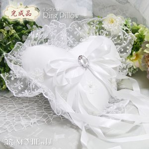 リングピロー (完成品) ブライダル リング ピロー ウエディング 結婚式 小物 ファーストピロー ウェディング ブライダル【リングピロー 01 ジュエリーハート 】|mobimax