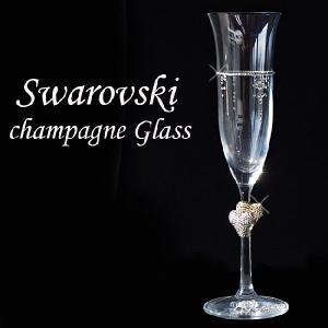 キラキラ 輝く スワロ で贅沢に デコレーション された シャンペングラス 透明感が違う高級 クリス...