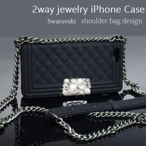 スワロフスキー BOY セレブ キルティング ショルダーバッグ ハンドメイド スワロ iPhone ...