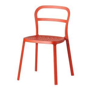 IKEA・イケア 伊豆 チェア・ダイニングチェア REIDAR , オレンジ (002.038.23) moblife