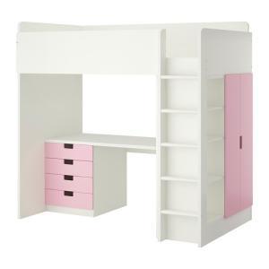 イケア IKEA ロフトベッド ベッド STUVA ロフトベッドフレーム デスク&収納付き(引き出し×4/扉×2), ホワイト, ピンク (792.273.12)|moblife