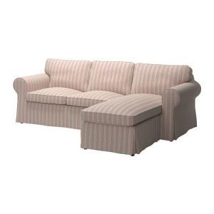 IKEA・イケア ソファ EKTORP 2人掛けソファ&寝椅子, モーバッカ ベージュ, レッド (290.067.80) moblife