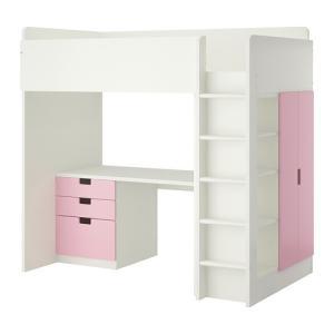 イケア IKEA ロフトベッド ベッド STUVA ロフトベッドフレーム デスク&収納付き(引き出し×3/扉×2), ホワイト, ピンク (992.272.74)|moblife