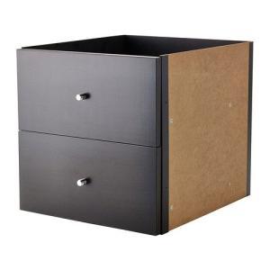 IKEA・イケア 書棚・本棚 KALLAX (カラックス)   インサート 引き出し2段, ブラックブラウン, 33x33 cm (303.518.88)|moblife