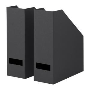 IKEA・イケア 収納ボックス・収納ケース TJENA マガジンファイル, ブラック (502.694.49)|moblife