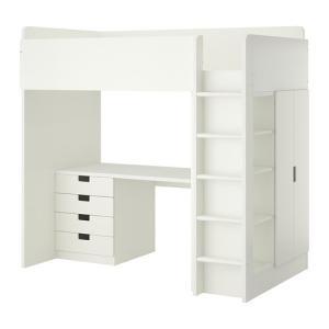 イケア IKEA STUVA ロフトベッドフレーム デスク&収納付き(引き出し×4/扉×2) ホワイト|moblife