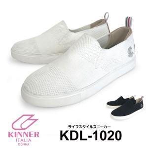 スニーカー レディース キナー ドンナ KINNER DONNA KDL-1020 ライフスタイル 新作 イタリア ブランド 発売開始!|mobusjapan