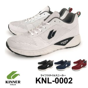 スニーカー メンズ キナー KINNER KNL-0002 ライフスタイル 新作 イタリア ブランド 発売開始!|mobusjapan