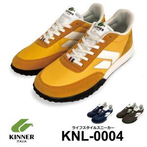 スニーカー メンズ キナー KINNER knl-0004 ライフスタイル 新作 イタリア ブランド 発売開始!|mobusjapan