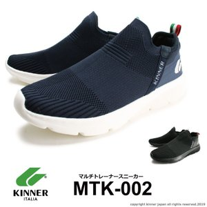 【MONOMAX掲載!】スニーカー メンズ キナー KINNER MTK-002 マルチトレーナー イタリア|mobusjapan
