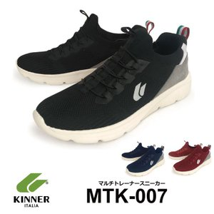 スニーカー メンズ キナー KINNER MTK-007 マルチトレーナー イタリア|mobusjapan