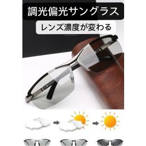 サングラス メンズ 偏光 明るさでレンズ濃度が変わる 調光 スポーツサングラス レディース 釣り 運...