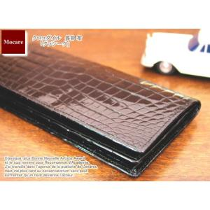 6b1db233733b エッティンガー 長財布 クロコダイルの商品一覧 通販 - Yahoo!ショッピング