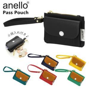 パスケース レディース 通販 ブランド anello アネロ パスポーチ メンズ 定期入れ 学生 子供 ICカード 定期券 icカードケース ストラップ コインケース|moccasin