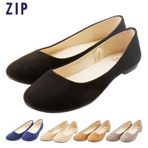 パンプス 痛くない 歩きやすい ローヒール 黒 ぺたんこ フラット プレーンパンプス フラット フラットシューズ アーモンドトゥ 靴