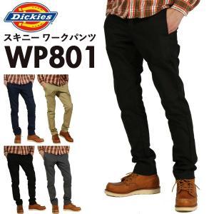 ディッキーズ スキニー 801 スキニーパンツ おすすめ デッキーズ 定番 チノパン Dickies