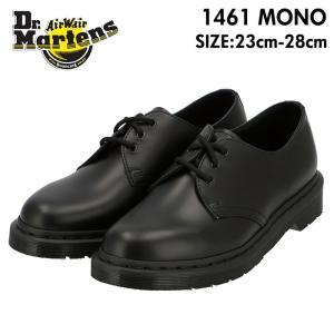 ドクターマーチン 3ホール 1461 通販 メンズ Dr.Martens レディース ブランド 本革 MONO 3EYE モノ オールブラック 革靴 ビジネス レザー シューズ|moccasin