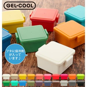 ランチボックス 保冷 1段 220ml GEL-COOL ジェルクール  通販 GEL COOL ス...
