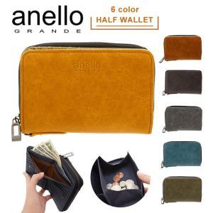 df517f92001d4b 財布 レディース 二つ折り 通販 anelloGRANDE アネログランデ ブランド 使いやすい おしゃれ ファスナー メンズ 40代