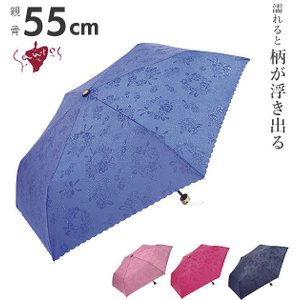 折りたたみ傘 レディース おしゃれ サントス 晴雨兼用 santos 傘 プレゼント 撥水加工 撥水 UVカット 日傘 折りたたみ 折り畳み傘 折畳傘 moccasin