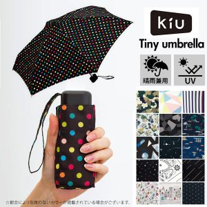 折りたたみ傘 レディース 超軽量 kiu Tiny umbrella コンパクト 晴雨兼用 雨傘 日傘 タイニー TINY 丈夫 おしゃれ かわいい 晴雨兼用 日傘兼用 折畳み傘 折畳傘 moccasin